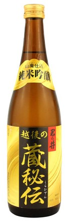 KIMINO EMPERORS WELL SAKE 750ml-4163